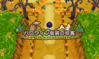 event060-11-320x192.png