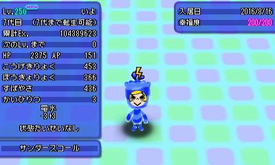 ナギサ+ミナト.JPG