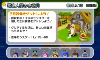 event065-10-320x192.png