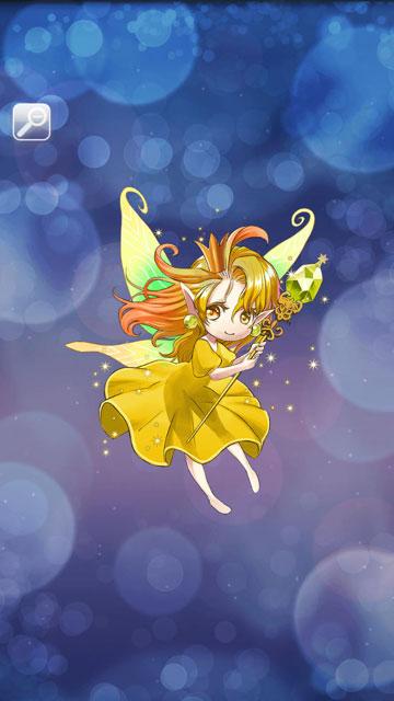 フェアリープリンセス(黄)画像