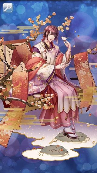 初日に詠む恋の歌 桜花月