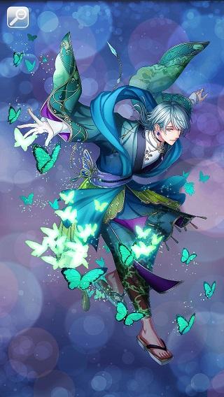 恋し蝶舞う月華の夜 凍哉月