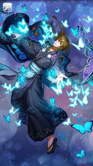 恋し蝶舞う月華の夜 楓月