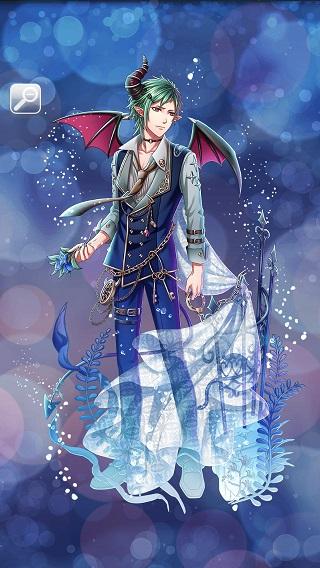 海罪の王 ウェディ月
