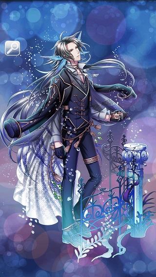 海罪の王 オリオン月