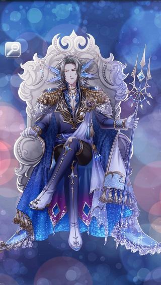海罪の王 オリオン太陽