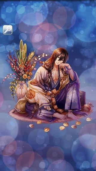迎春・九曜の宴 ハナレ月
