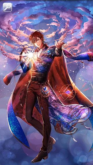 追憶の空に廻る星 リカ太陽