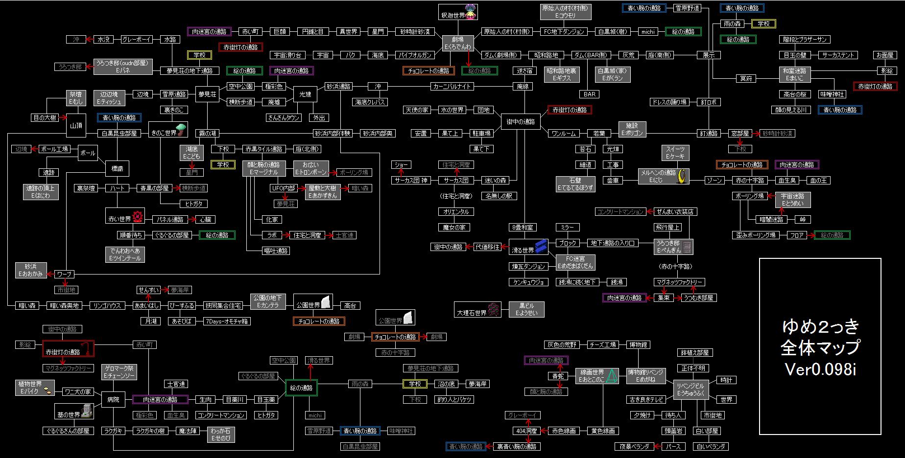 yume2kki_map_ver0098i.png