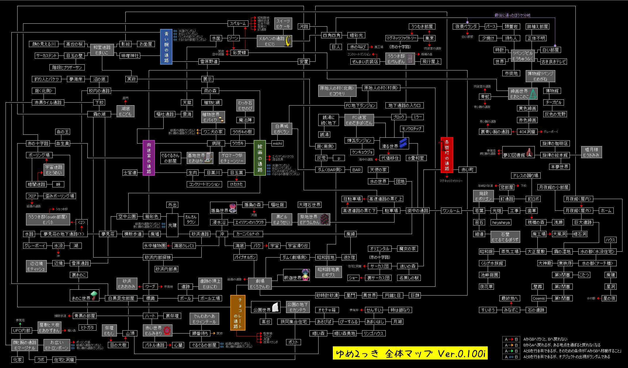 yume2kki_map_ver0100i.png