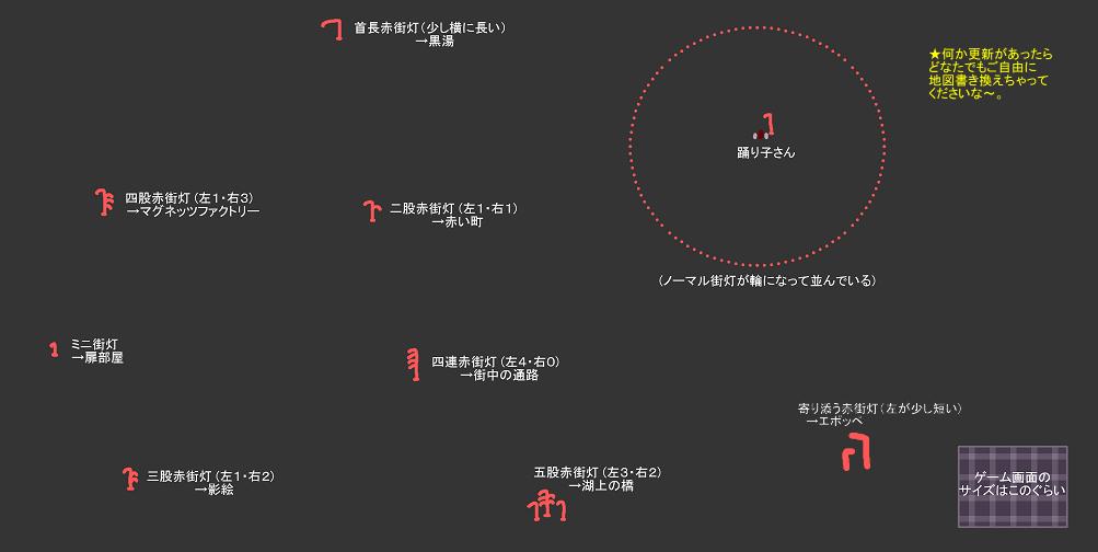 akagaitou_map_20201115.png