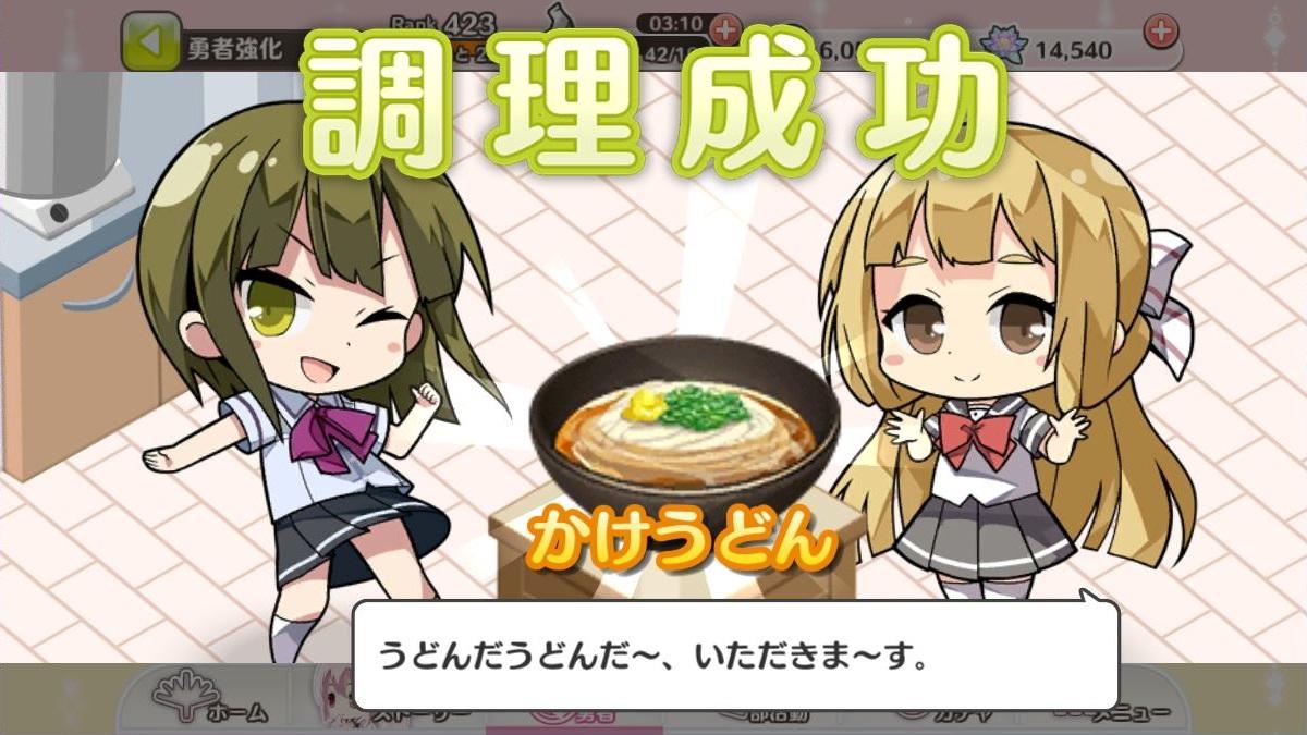 uta_jcsono_0.jpg