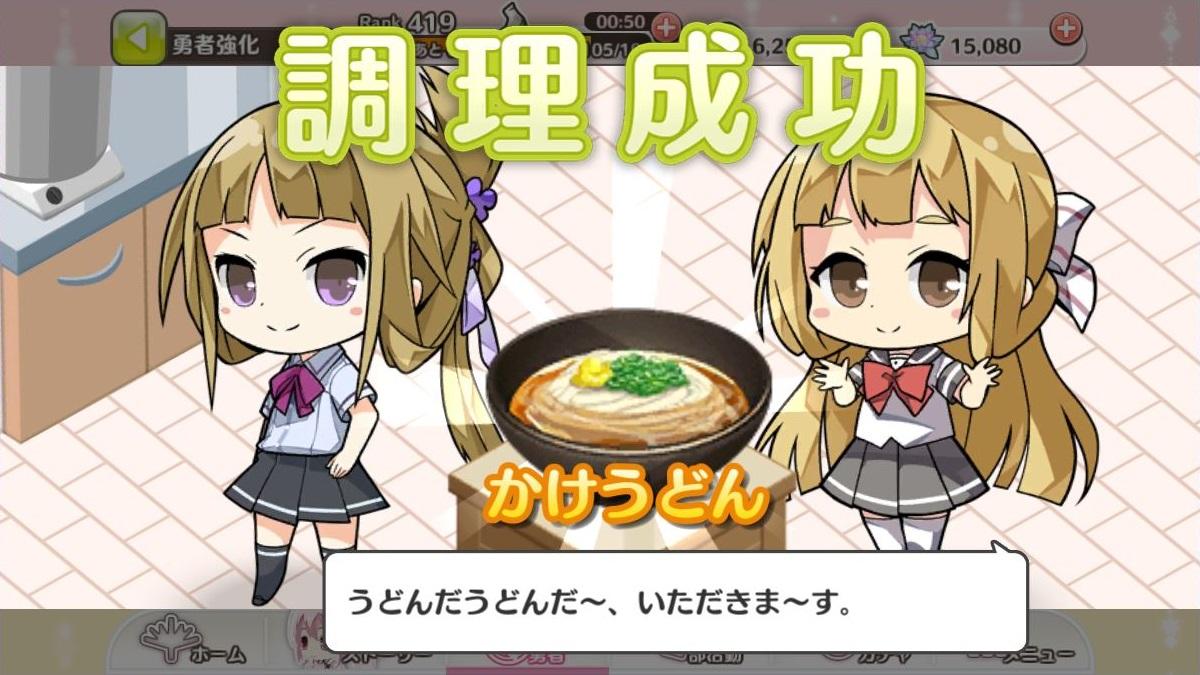 waka_jcsono_0.jpg