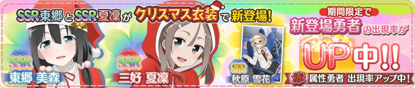 モミの木祭(赤).JPG